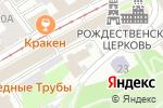Схема проезда до компании ПартсЛайнНН в Нижнем Новгороде