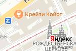 Схема проезда до компании SV hostel в Нижнем Новгороде
