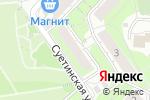 Схема проезда до компании Участковый пункт полиции в Нижнем Новгороде