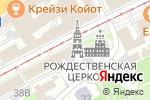 Схема проезда до компании Ателье церковных облачений в Нижнем Новгороде