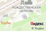 Схема проезда до компании Нижегородское православное женское духовное училище в Нижнем Новгороде