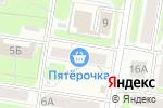 Схема проезда до компании Церковная лавка Прихода Святителя Христова Николы в Нижнем Новгороде