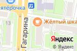 Схема проезда до компании Говорим Читаем Пишем в Нижнем Новгороде