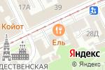 Схема проезда до компании Наршараб в Нижнем Новгороде