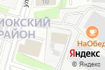 Схема проезда до компании ЕСС НН в Нижнем Новгороде