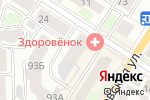 Схема проезда до компании Конкорд в Нижнем Новгороде