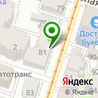 Местоположение компании Кирилловский