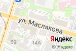Схема проезда до компании Кавказская Пленница в Нижнем Новгороде