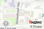 Схема проезда до компании АВЕРО в Нижнем Новгороде