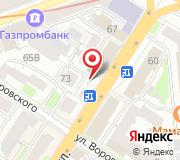 Pedant Нижний Новгород