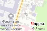 Схема проезда до компании Магазин профессиональной косметики в Нижнем Новгороде