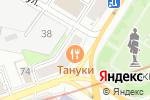 Схема проезда до компании Тануки в Нижнем Новгороде