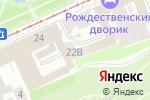 Схема проезда до компании Красивый дельфин в Нижнем Новгороде