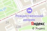 Схема проезда до компании Shizgara в Нижнем Новгороде