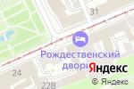 Схема проезда до компании Нижегородский Центр Недвижимости в Нижнем Новгороде