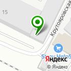 Местоположение компании Центр-Строй