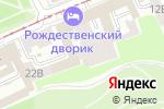 Схема проезда до компании Тонмейстер в Нижнем Новгороде