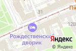 Схема проезда до компании Фармат в Нижнем Новгороде