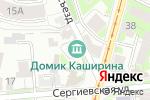 Схема проезда до компании Домик Каширина в Нижнем Новгороде
