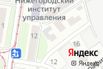 Схема проезда до компании Lashstudio в Нижнем Новгороде
