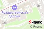 Схема проезда до компании Стрелок в Нижнем Новгороде