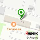 Местоположение компании БалтКо-НН
