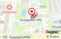 Схема проезда до компании Дельта-Ахтуба в Астрахани