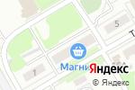 Схема проезда до компании Банкомат в Золотово