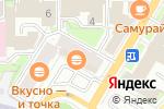Схема проезда до компании НЕМО в Нижнем Новгороде