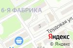 Схема проезда до компании Сеть аптек в Золотово