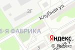 Схема проезда до компании Неклюдовская врачебная амбулатория в Золотово