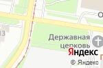 Схема проезда до компании Механика в Нижнем Новгороде