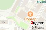 Схема проезда до компании Сёрф Кофе в Нижнем Новгороде