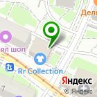 Местоположение компании ИЛК