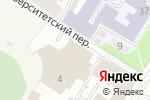 Схема проезда до компании Спортивная федерация сквоша в Нижнем Новгороде