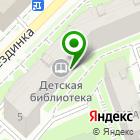 Местоположение компании ААА Логистик