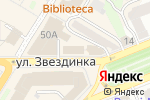 Схема проезда до компании МБСП в Нижнем Новгороде