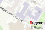 Схема проезда до компании Камерата в Нижнем Новгороде