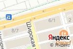 Схема проезда до компании Профессор в Нижнем Новгороде