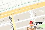 Схема проезда до компании Айсберг в Нижнем Новгороде
