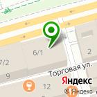 Местоположение компании ТД ЦЕНТР