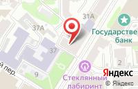 Схема проезда до компании Мэн Энд Вумэн в Нижнем Новгороде