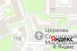 Схема проезда до компании АСС в быту в Нижнем Новгороде