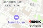 Схема проезда до компании New House в Нижнем Новгороде