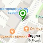 Местоположение компании Детская школа искусств №9 им. А.Д. Улыбышева