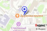 Схема проезда до компании ОБУВНАЯ МАСТЕРСКАЯ ТАГИЯ в Нижнем Новгороде