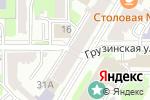 Схема проезда до компании Дом-перевертыш в Нижнем Новгороде