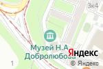 Схема проезда до компании Государственный литературно-мемориальный музей Н.А. Добролюбова в Нижнем Новгороде