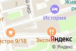 Схема проезда до компании Сирокко в Нижнем Новгороде