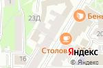 Схема проезда до компании Proton в Нижнем Новгороде